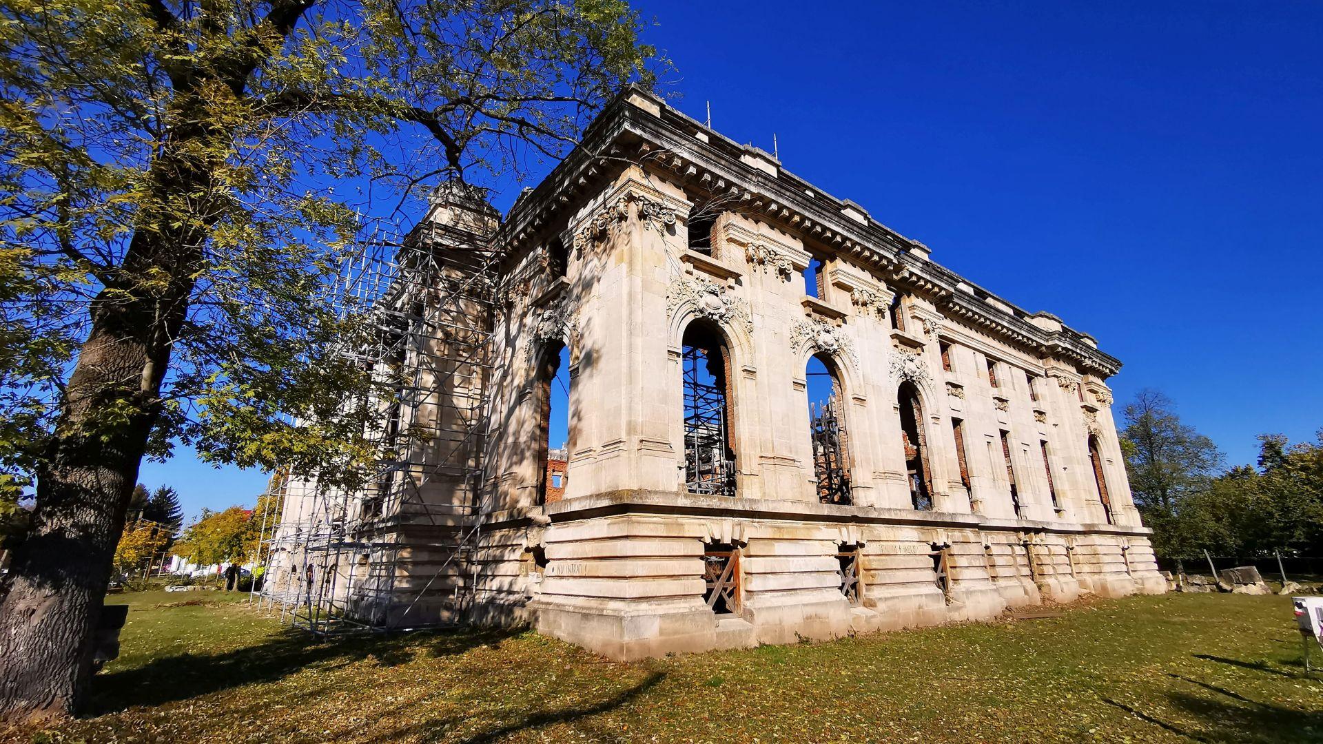 "Palatul ""Micul Trianon"" - exterior"